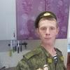 Denis, 23, Kurchatov
