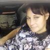 Александра, 26, г.Анапа