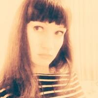 Анастасия, 34 года, Овен, Тирасполь