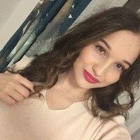 алия, 23 года, Козерог, Уфа