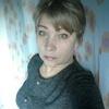 светлана, 46, г.Алматы (Алма-Ата)