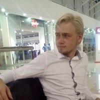 Вадим, 25 лет, Овен, Саратов