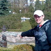 Сергей, 32, г.Кривой Рог