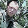 Алекс, 21, г.Днепр