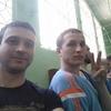 Максим, 32, г.Купянск