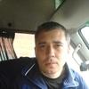 александр, 35, г.Чита