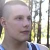 Владислав, 20, г.Славянск