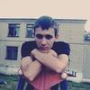 Сергей, 20, г.Макеевка
