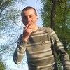 Maksim, 28, г.Днепропетровск
