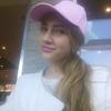 Катя, 18, г.Екатеринбург