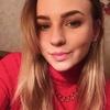 Аня, 20, г.Нововолынск