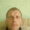 Павел, 34, г.Дальнегорск