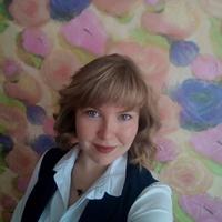 Елизавета, 25 лет, Близнецы, Иркутск