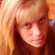 юля 23 года (Близнецы) Солонешное