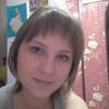 Galchenok, 29, Engels