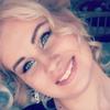Kristina, 29, Aleksandrovsk