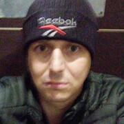 Александер 37 Курск