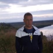 Сергей 33 года (Рак) Березники