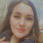 Екатерина 27 Екатеринбург