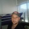 Григорий, 32, г.Вологда