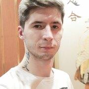 Вячеслав 23 Кемерово