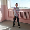 Семён, 17, г.Рыбинск