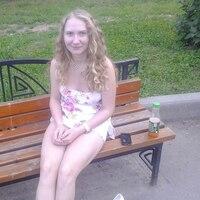 Александра, 27 лет, Телец, Москва