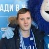 Александо, 35, г.Санкт-Петербург