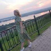 Людмила 38 Ханты-Мансийск