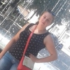 Наталія Гошовець, 22, г.Житомир