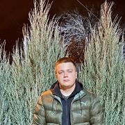 Олександр, 32, г.Днепр