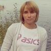 Valeriya, 30, Buzuluk