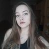 Наталья, 23, г.Челябинск