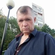 Ник 40 Екатеринбург
