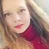 Dasha Bochkova, 24, Yemtsa
