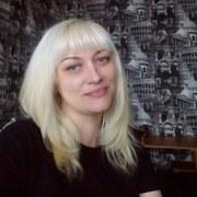 Наталья 36 Красный Сулин