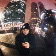Мухаммад 20 Москва