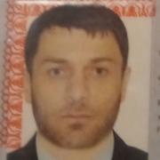 Руха Сурман 44 Москва