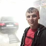 Igor 29 Кишинёв