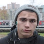 Александр 24 Южно-Сахалинск