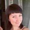 Ольга, 37, г.Кыштым