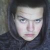 Богдан Абрамов, 18, г.Львов