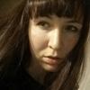 Лена, 32, г.Кострома