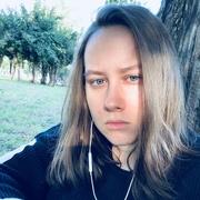 Марго 19 Москва