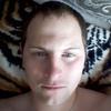 Вадим, 32, г.Ижевск