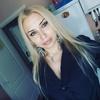 Маргарита, 29, г.Москва