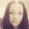 Ольга, 29, г.Барнаул