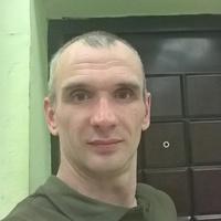 сергей, 39 лет, Рыбы, Остров