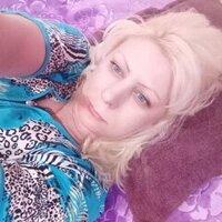 Ольга, 41 год, Стрелец, Казань