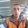Serghei, 34, г.Сороки